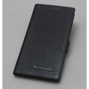 Кожаный чехол горизонтальная книжка (нат. кожа) с магнитной застежкой для Lenovo Vibe Z2