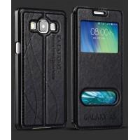 Кожаный чехол флип подставка на пластиковой основе с окном вызова и свайпом для Samsung Galaxy E5 Черный