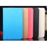 Текстурный сегментарный чехол подставка с рамочной защитой экрана для Huawei MediaPad T1 8.0