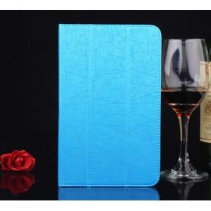 Текстурный сегментарный чехол подставка с рамочной защитой экрана для Huawei MediaPad T1 8.0 Голубой
