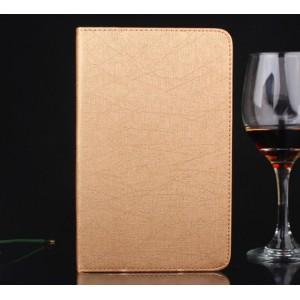 Текстурный сегментарный чехол подставка с рамочной защитой экрана для Huawei MediaPad T1 8.0 Бежевый