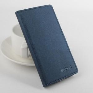 Чехол портмоне подставка с защелкой для Lenovo P90 Синий