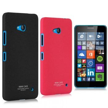 Пластиковый матовый непрозрачный чехол повышенной шероховатости для Microsoft Lumia 640