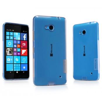 Силиконовый матовый полупрозрачный чехол с усиленными углами для Microsoft Lumia 640