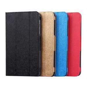 Текстурный сегментарный чехол подставка с рамочной защитой для Huawei MediaPad T1 7.0/T2 7.0