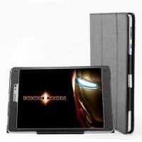 Сегментарный текстурный чехол подставка с рамочной защитой для Huawei MediaPad T1 8.0 Черный