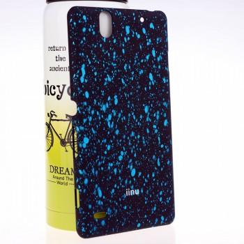Пластиковый матовый дизайнерский чехол с голографическим принтом Звезды для Sony Xperia C4