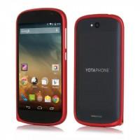 Металлический бампер для Yotaphone 2 Красный
