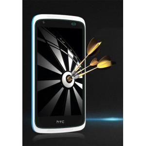 Ультратонкое износоустойчивое сколостойкое олеофобное защитное стекло-пленка для HTC Desire 526