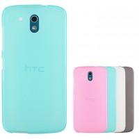 Силиконовый матовый полупрозрачный чехол для HTC Desire 526