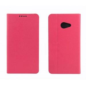 Чехол флип подставка на силиконовой основе с внутренним карманом для Acer Liquid M220 Красный