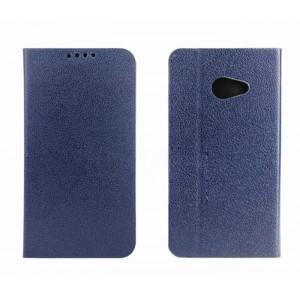 Чехол флип подставка на силиконовой основе с внутренним карманом для Acer Liquid M220 Синий