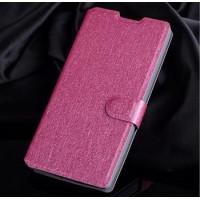 Текстурный чехол флип подставка на пластиковой основе с защелкой для LG Magna Пурпурный