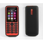 Силиконовый матовый непрозрачный чехол для Nokia 130