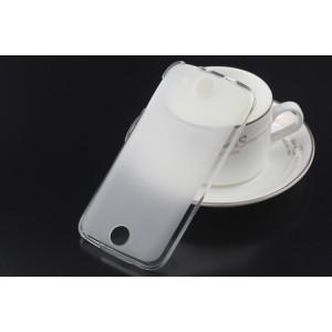 Силиконовый матовый полупрозрачный чехол для Acer Liquid Jade Белый