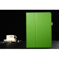 Чехол подставка с рамочной защитой для Sony Xperia Z4 Tablet Зеленый