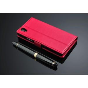 Чехол портмоне подставка с защелкой для Lenovo P70 Пурпурный