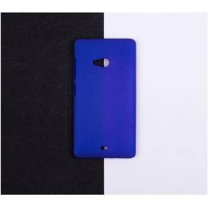 Пластиковый матовый непрозрачный чехол для Microsoft Lumia 540 Синий