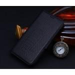 Кожаный чехол портмоне (нат. кожа крокодила) для Lenovo P90