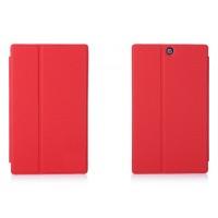 Кожаный чехол подставка для Sony Xperia Z3 Tablet Compact Красный