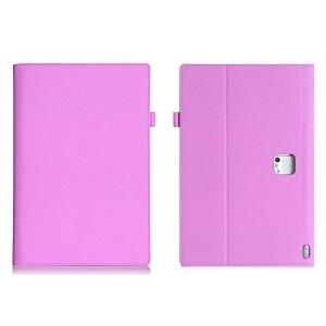 Чехол подставка с рамочной защитой и внутренними отсеками для Lenovo Yoga Tablet 2 Pro 13 Розовый