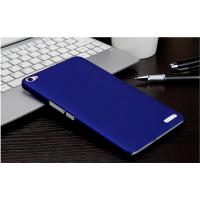Пластиковый матовый чехол для MediaPad X1 7.0 Синий