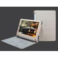 Текстурный чехол подставка с рамочной защитой для Lenovo Yoga Tablet 2 10 Бежевый