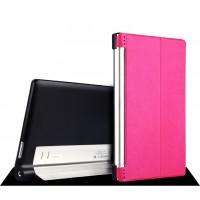 Кожаный чехол подставка для Lenovo Yoga Tablet 2 10 Пурпурный