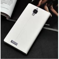 Чехол флип со свайпом и окном вызова для Lenovo S660 Белый