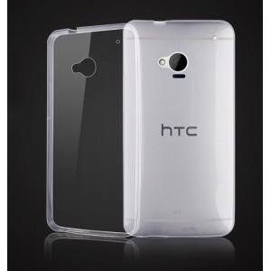 Силиконовый глянцевый транспарентный чехол для HTC One M7 (Dual SIM)