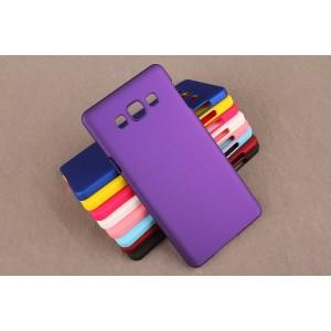 Пластиковый матовый непрозрачный чехол для Samsung Galaxy A5 Фиолетовый