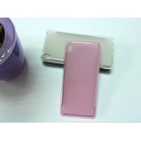 Силиконовый матовый полупрозрачный чехол для Sony Xperia XA Розовый