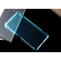 Силиконовый матовый полупрозрачный чехол с усиленными углами для Sony Xperia X Performance
