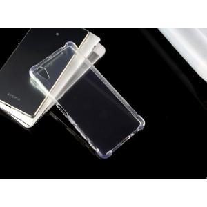 Силиконовый матовый полупрозрачный чехол с усиленными углами для Sony Xperia X  Белый