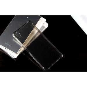 Силиконовый матовый полупрозрачный чехол с усиленными углами для Sony Xperia X
