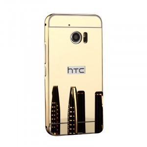 Двухкомпонентный чехол c металлическим бампером с поликарбонатной накладкой и зеркальным покрытием для HTC 10  Бежевый