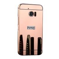 Двухкомпонентный чехол c металлическим бампером с поликарбонатной накладкой и зеркальным покрытием для HTC 10  Розовый