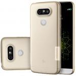 Силиконовый матовый полупрозрачный чехол повышенной защиты для LG G5