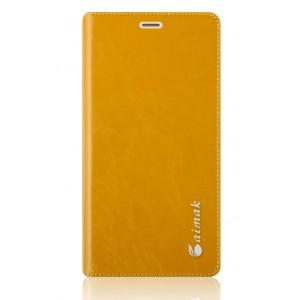 Вощеный чехол горизонтальная книжка подставка на присосках для Xiaomi RedMi 3 Pro/3S Желтый