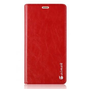 Вощеный чехол горизонтальная книжка подставка на силиконовой основе на присосках для Xiaomi RedMi 3 Pro/3S Красный