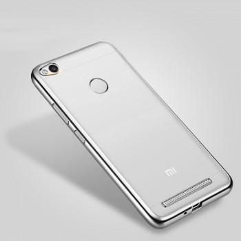 Силиконовый матовый полупрозрачный чехол с текстурным покрытием Металлик для Xiaomi RedMi 3 Pro/3S Серый