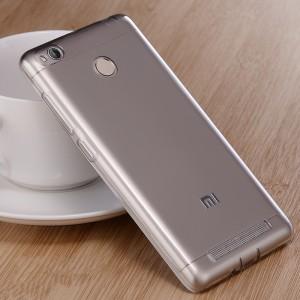 Силиконовый матовый полупрозрачный чехол с улучшенной защитой элементов корпуса (заглушки) для Xiaomi RedMi 3 Pro/3S
