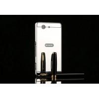 Двухкомпонентный чехол c металлическим бампером с поликарбонатной накладкой и зеркальным покрытием для Sony Xperia Z3 Compact Белый