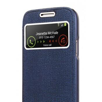 Чехол горизонтальная книжка на пластиковой основе с окном вызова и текстурным покрытием для Samsung Galaxy S4 Mini