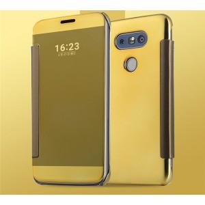 Пластиковый глянцевый чехол с полупрозрачной крышкой с зеркальным покрытием для LG G5 Бежевый