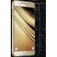 Ультратонкое износоустойчивое сколостойкое олеофобное защитное стекло-пленка для Samsung Galaxy C5