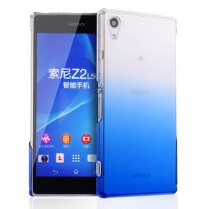 Пластиковый полупрозрачный градиентный матовый чехол для Sony Xperia Z1  Синий