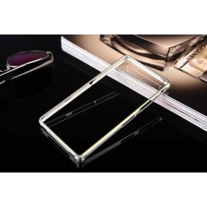 Металлический прямоугольный бампер на пряжке с золотой окантовкой для Sony Xperia Z1