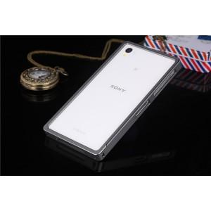Металлический прямоугольный бампер сборного типа для Sony Xperia Z1  Серый