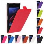 Чехол вертикальная книжка на пластиковой основе на магнитной защелке для Sony Xperia Z1